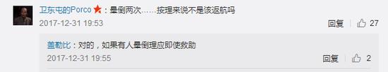 华裔男子因外现有洋房、貌被甩