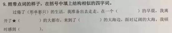 美高梅棋牌游戏官网 44