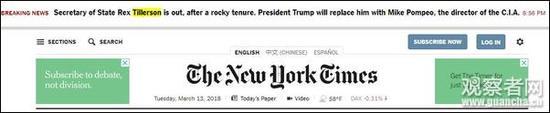《纽约时报》更了一条头版快讯