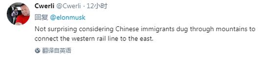"""""""中国人还挖山建铁路呢,这不让我觉得惊讶。"""""""