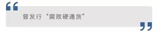 金沙正网官方网站:这名副省长被查_同自己所创商业航母一起跌落人间