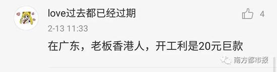 全国压岁钱地图出炉 广东省简直是一股清流(图)