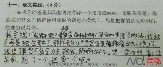 美高梅棋牌游戏官网 91