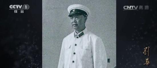 刘华清去世7周年 军报发文缅怀这位中国航母之父龙威信怎么样