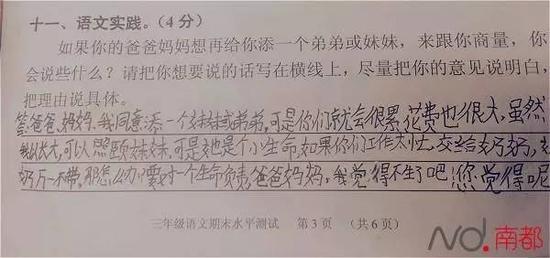 美高梅棋牌游戏官网 81