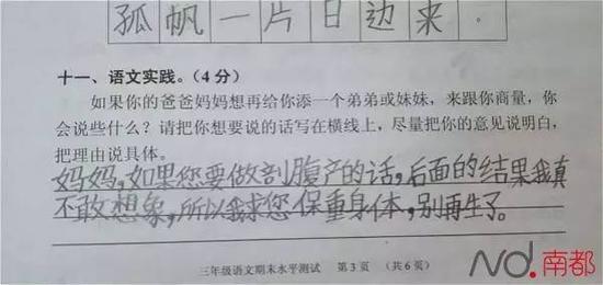 美高梅棋牌游戏官网 111