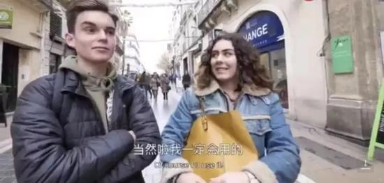 ag电子游戏试玩:这位法国小伙儿火了_自己录视频大夸中国这个东西