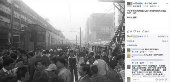 """有台湾网友在脸书粉丝团""""中华商场的二十四小时 1988""""上贴出21年前的老照片。(图片来源:台湾联合新闻网)"""