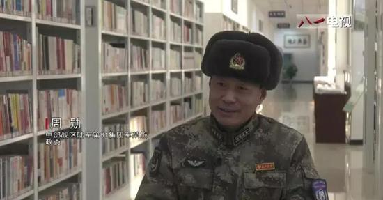 中国第一蓝军旅政委周勋