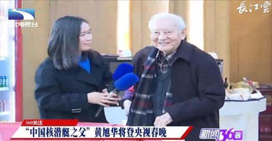 """""""中国核潜艇之父""""黄旭华赴北京参加央视春晚丁克一族是什么意思"""