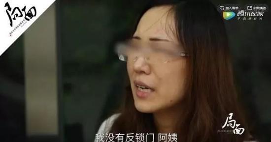关注点2:刺死江歌的那把刀,是刘鑫递的吗?