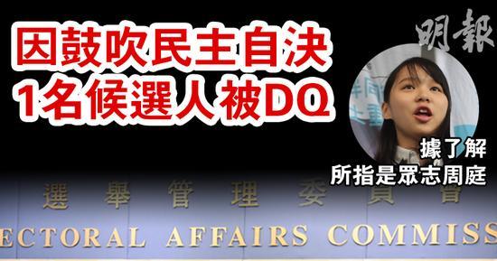 图片来源:香港《明报》
