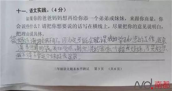 美高梅棋牌游戏官网 9