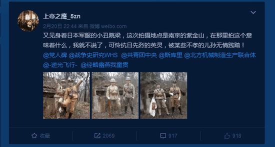 2名身穿日本二战军装男子在南京紫金山摆拍 图图片