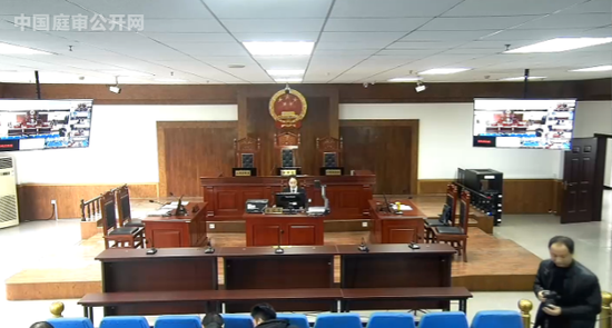▲庭审现场 图据中国庭审公开网直播截图