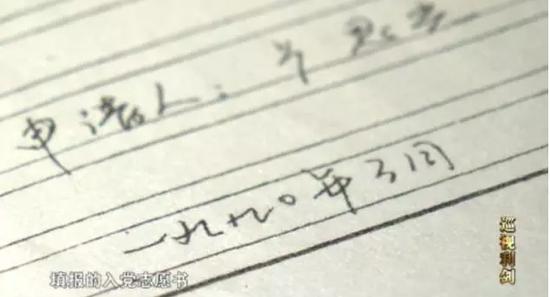"""澳门线上娱乐送彩金:""""五假副部""""卢恩光:每天睡前默诵你已功成名就"""