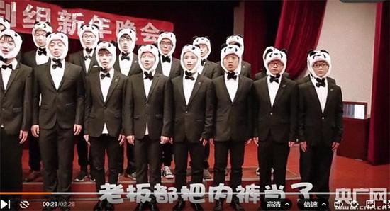 黄河大合唱遭到恶搞
