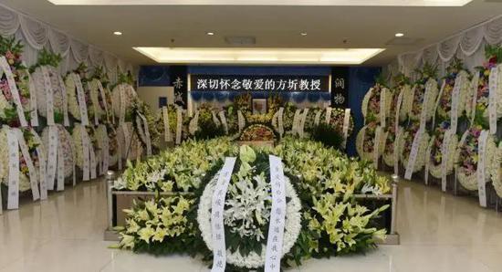 1月30日,方圻因病医治无效在北京逝世,享年98岁。