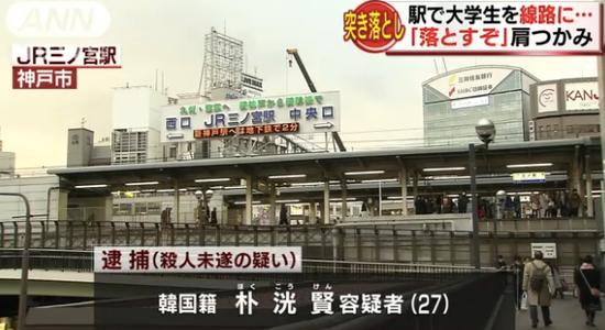 报道截图(来源:日本朝日电视台)
