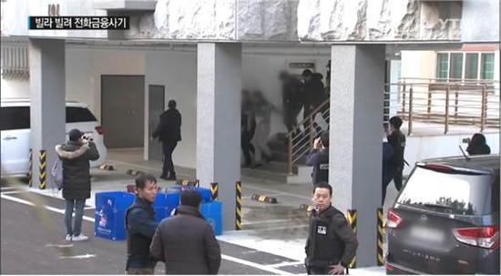 韩国警方20日破获一个台湾电信诈骗集团。(图片来源:台湾《中时电子报》)
