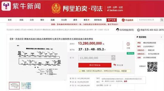 司法拍卖现132.8亿元拍品 背后涉百名官员腐败案