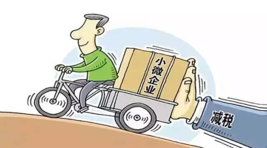 新修订的《中华人民共和国中小企业促进法》正式颁布,并于2018年1月1日实施。