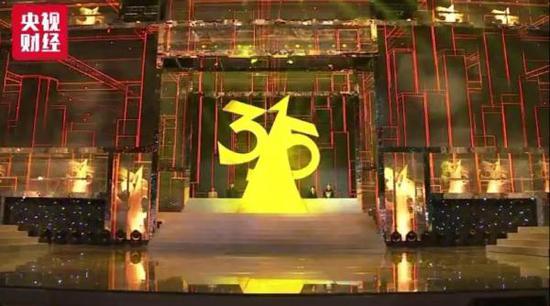 """央视3-15晚会剧透:农村市场成消""""废""""品倾销点"""