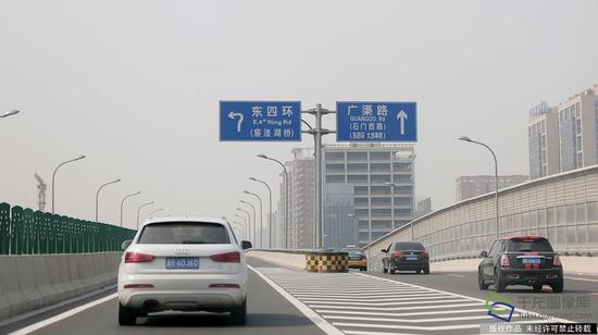 2016年9月30日,北京广渠路二期东四环大郊亭桥广渠路入口(图片来源:tuku.qianlong.com)。千龙网记者 万小军摄