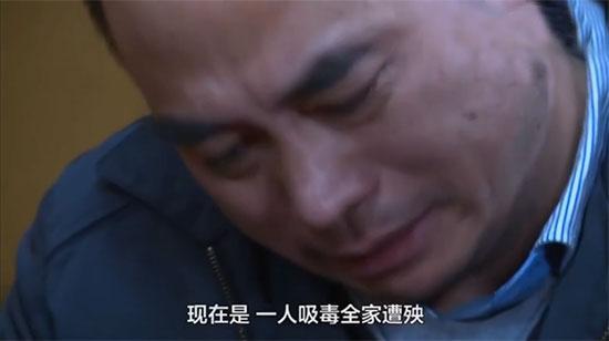 临湘市原市长龚卫国忏悔视频截图