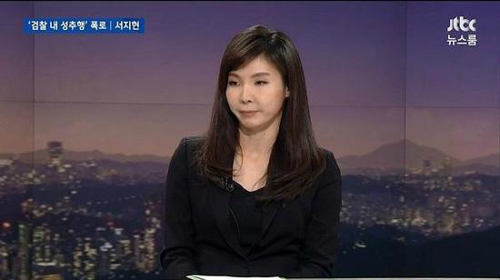 女检察官徐志贤上电视讲述遭遇性骚扰事实