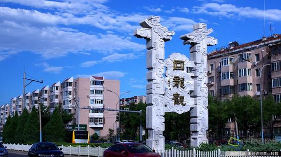 也是全国首级规模文化居住区(图片来源:tuku.qianlong.com).秦灿