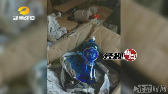 澳门新葡京娱乐场网站:假酒团伙回收茅台空瓶撬盖灌入低端酒