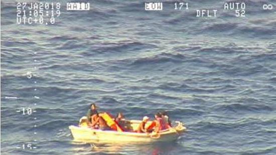 一艘渡轮在太平洋失联 载有逾80名乘客