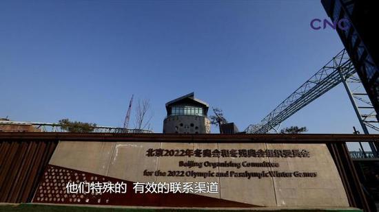 """张艺谋执导的8分钟文艺表演,向全世界发出""""2022相约北京""""的邀请。"""