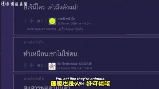 泰国神广告又火了 这次让键盘侠羞红脸(图)