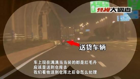 在跟踪了一个多小时之后,这辆货车驶入了长沙县黄兴镇高岸村内。