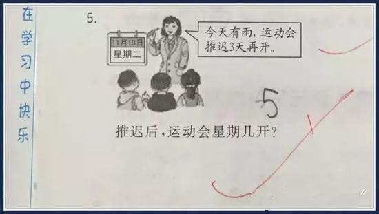 美高梅棋牌游戏官网 87