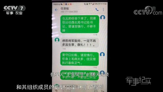"""△""""上官凤笠""""的聊天记录"""