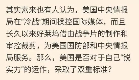 ▲《金融时报》中文网报道截图