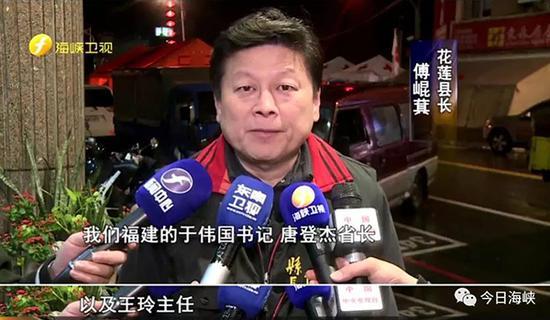 国航启动服务应急程序协助受伤陆客返京治疗