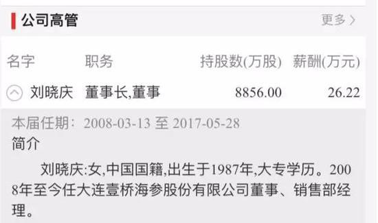 女富商刘晓庆被抓 她和父亲用这种方法狂收17个亿