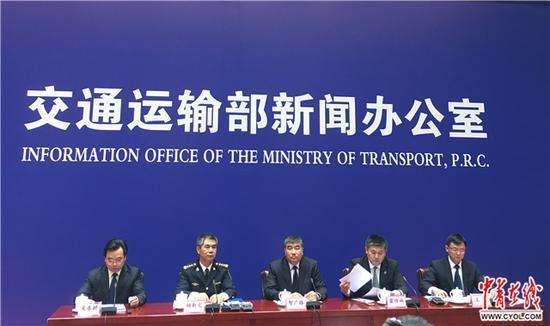 交通部更正数据:桑吉轮实载凝析油为11.13万吨