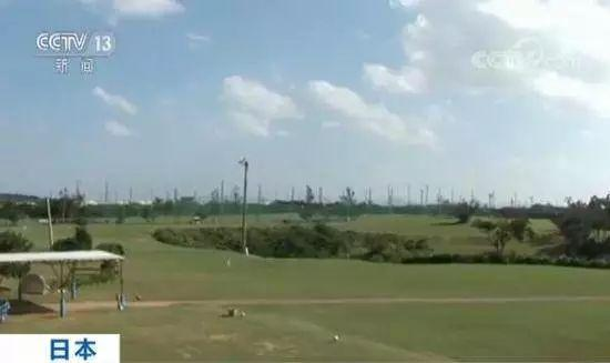 ▲位于宫古岛中央区的高尔夫球场旧址(央视网)