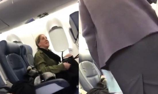 美国公务员因换位威胁空姐将失业 结果自己丢饭碗
