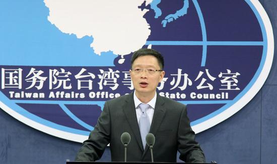 金沙国际娱乐网:美专家声称让特朗普宣誓台海为公海_国台办回应