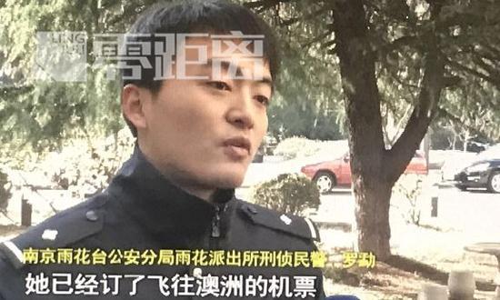 而就在案發后,徐某已經訂好了飛往澳洲的機票,還約了去機場的車。