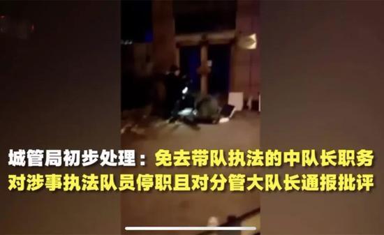 ▲ 现场视频截图  图片来源:北京时间
