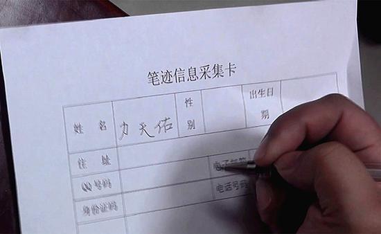 力天佑签字。广州番禺警方视频截图力天佑被捕后,x寺里来了新的住持。