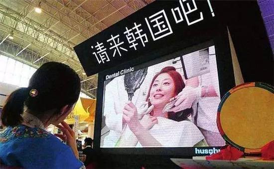 中国游客不来,韩国商家为财路发愁