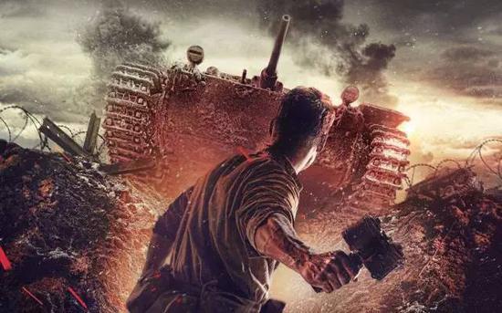 电影《潘菲洛夫28勇士》海报